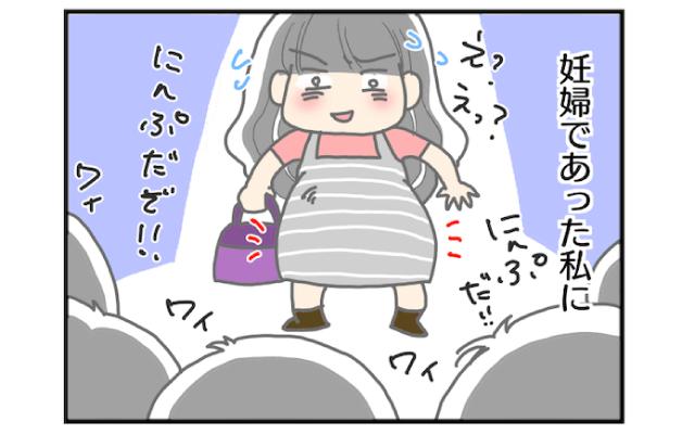 """驚愕!キルギス人に出来て日本人に出来ない""""当たり前""""のこと!?2"""