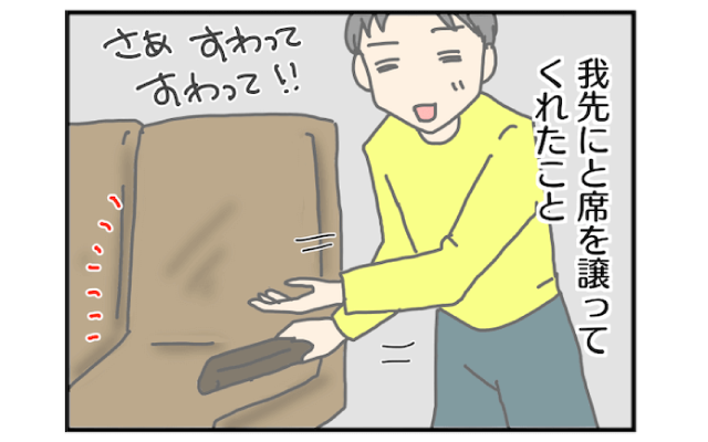 """驚愕!キルギス人に出来て日本人に出来ない""""当たり前""""のこと!?3"""