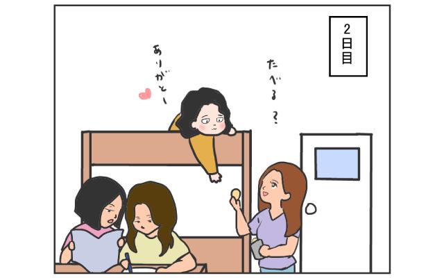 中国の寮生活で感じた謎の違和感の正体とは…?3