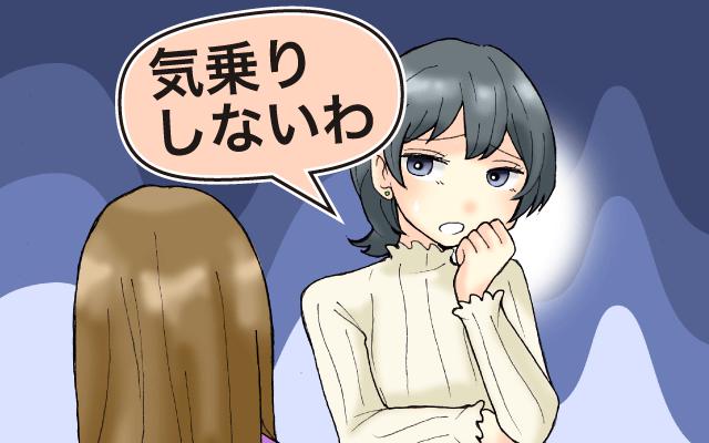 気分が【気乗りしない】は英語で何て言う?